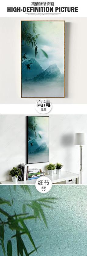 新中式水墨山水竹子时尚装饰画