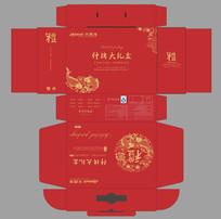 喜庆礼盒包装设计