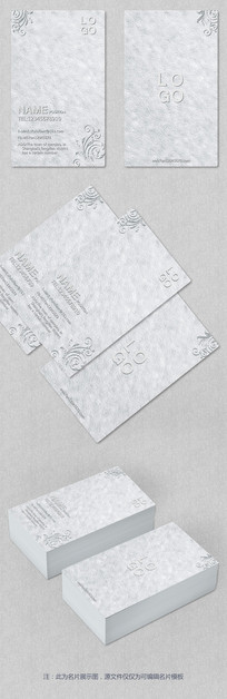 2017白色国外高端压印名片