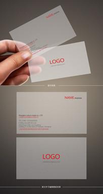 白色透明商务名片设计模板