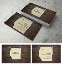 创意时尚木板名片
