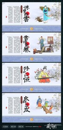 传统中国风校园文化标语展板