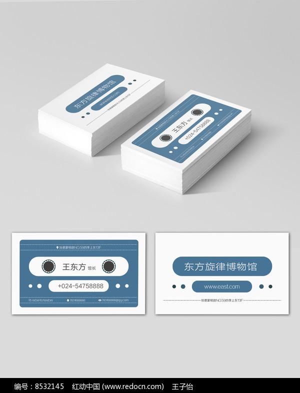 高端创意蓝色磁带名片图片