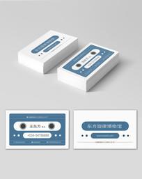 高端创意蓝色磁带名片