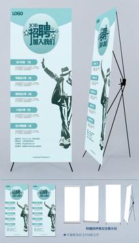 公司招聘广告设计海报