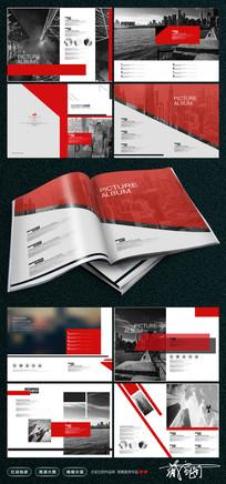 黑红简约企业品牌形象宣传画册