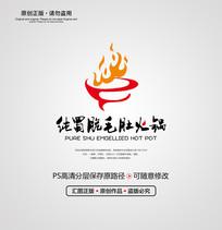 火锅logo设计