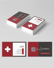简洁医疗名片设计