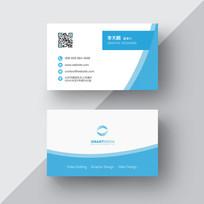 蓝色医疗保健商务名片设计 PSD