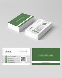 绿色农业产品公司名片