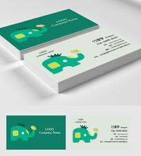 绿色小象卡通名片