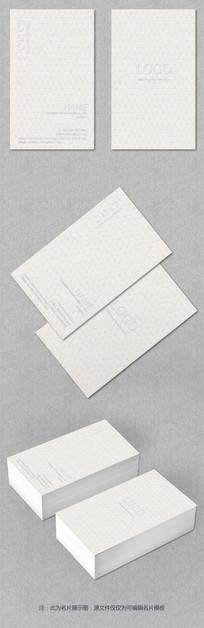 米白色商务风磨砂名片图片