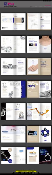饰品产品手册
