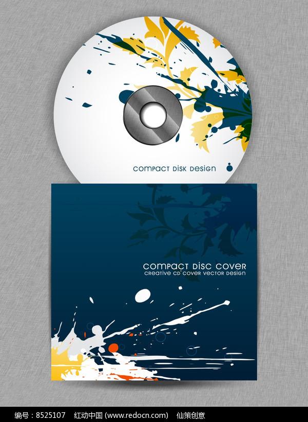 水彩泼墨抽象花纹光盘封面设计图片
