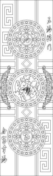 五福临门雕刻图案