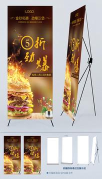 西式餐饮食品促销海报