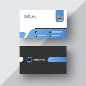 运输服务类商业名片设计