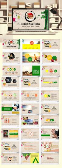 中国风共青团PPT模板