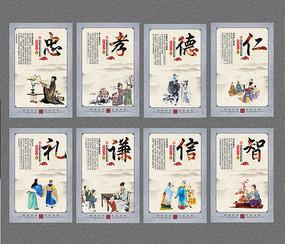 学校展板 传统美德楼梯文化墙  下载收藏 中华传统美德文化道义海报设图片