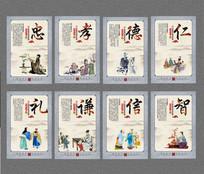 中国风国学文化传统美德挂画