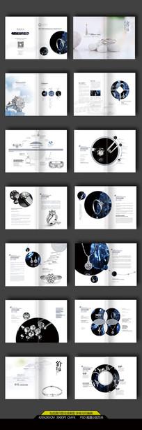珠宝首饰画册设计