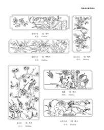 动植物家具雕花图块CAD