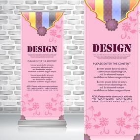 粉红色简洁彩条韩国文化易拉宝 AI