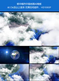 俯冲中国地图AE模板