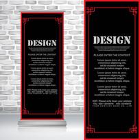 红黑中国风古典文化边框易拉宝