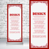 简单简洁红色花纹边框易拉宝