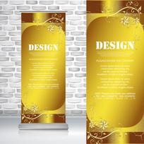 金质金色花纹尊贵高档易拉宝