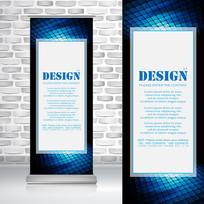 蓝色简洁空间感商务边框易拉宝