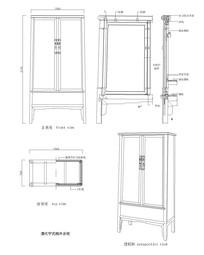 清代宁式楠木衣柜CAD图