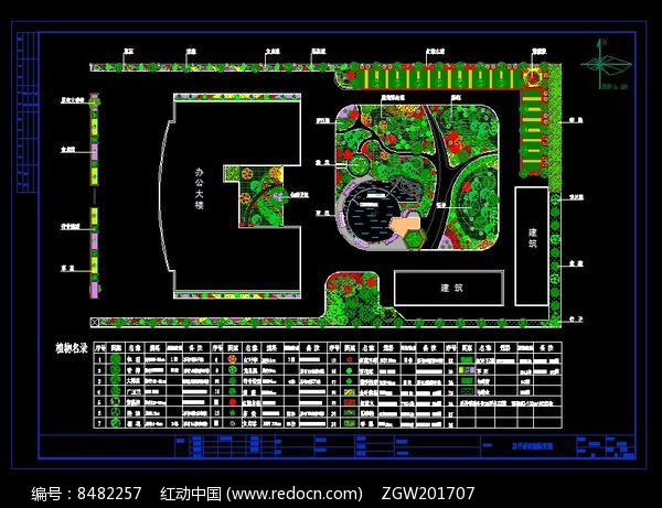 行政办公楼庭院设计图片