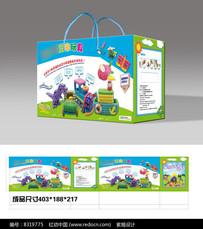 玉米粒玩具彩盒包装礼盒