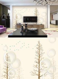 3D圆球树现代手绘背景墙