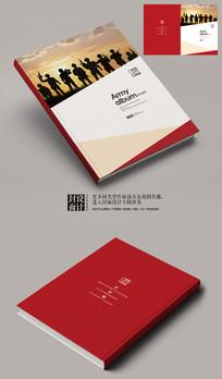 部队文化宣传画册封面