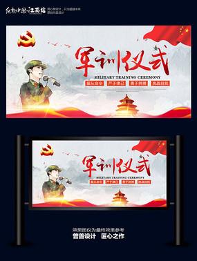 手绘新生军训动员宣传海报设计_红动网