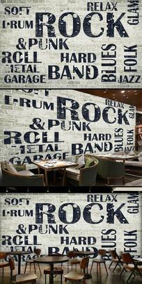 复古砖墙英文摇滚酒吧背景墙