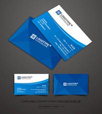 高档蓝色企业名片设计