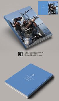 海军部队宣传画册封面