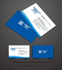 精美蓝色科技公司名片设计