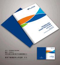 精美时尚宣传画册封面设计