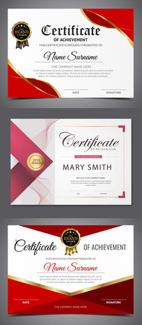 精美证书设计模板