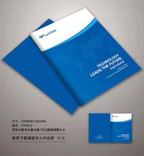 精品电子科技画册封面设计