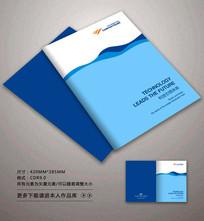 精品企业产品画册封面设计
