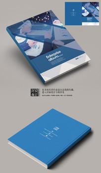 金融商务杂志封面设计
