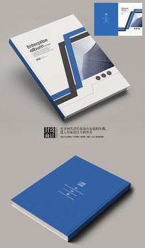 金融投资企业宣传画册封面