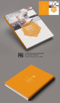 金融招商城市宣传册封面设计