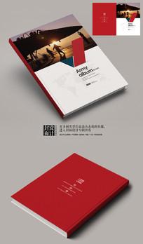 军队宣传画册封面